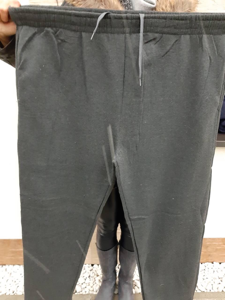 0c5c51401e679 Pánske oblečenie | Zateplené pánske tepláky, väčšie veľkosti ...